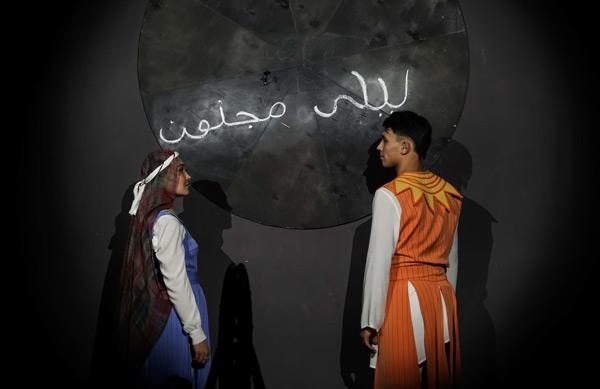 Лейли-и-Меджнун