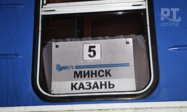 Min-Kaz_18