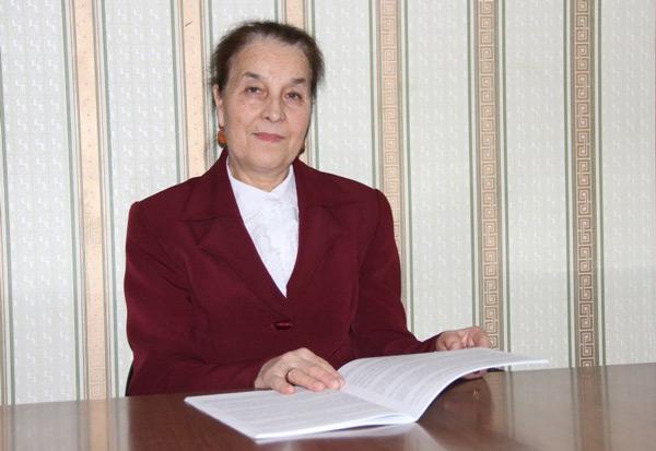 Завгария-Хуснутдинова