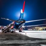 аэропорт-бегишево