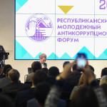 антикоррупционный-форум