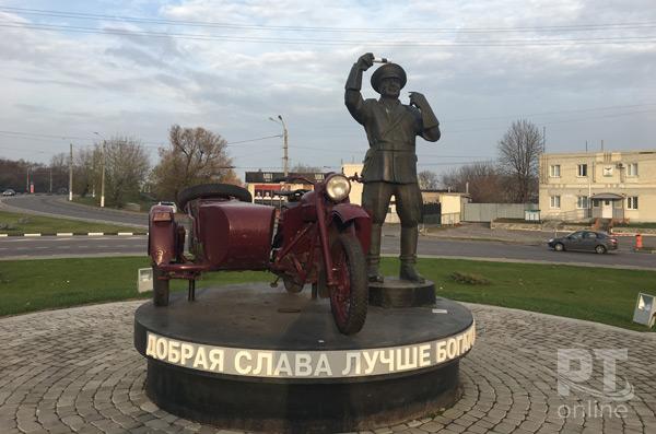 белгород1
