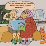 карикатура-смайлик