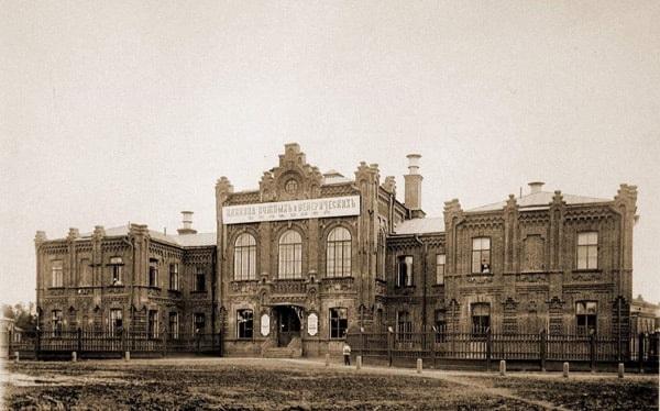 клиника старое здание