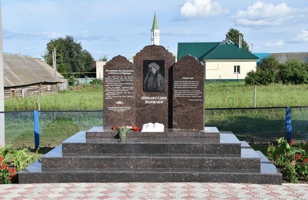 мемориал-марджани