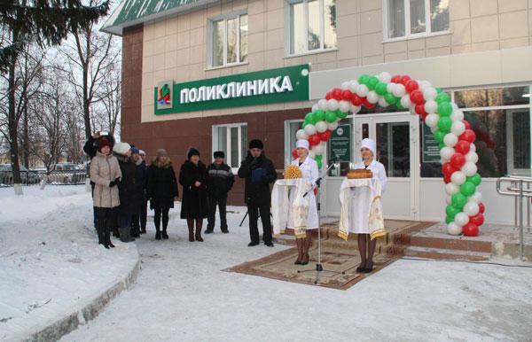 открытие-поликлиники-в-актанышском-районе