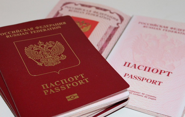 паспорт-нового-образца