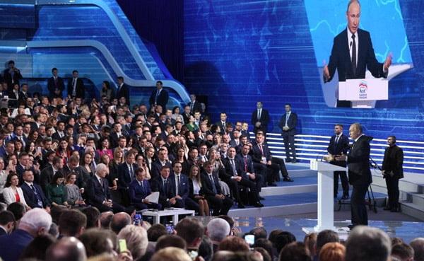 съезд-единой-россии-1