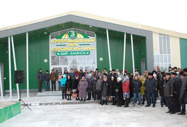 заинский-агропромышленный-парк