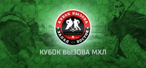 KV_MHL