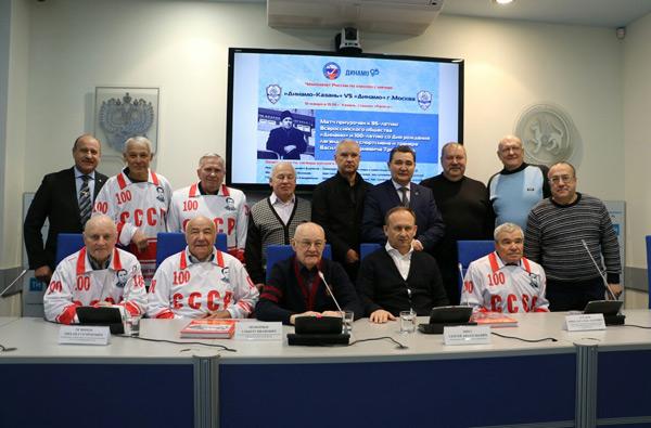 пресс-конференция, посвященная особому матчу между динамовцами Казани и Москвы