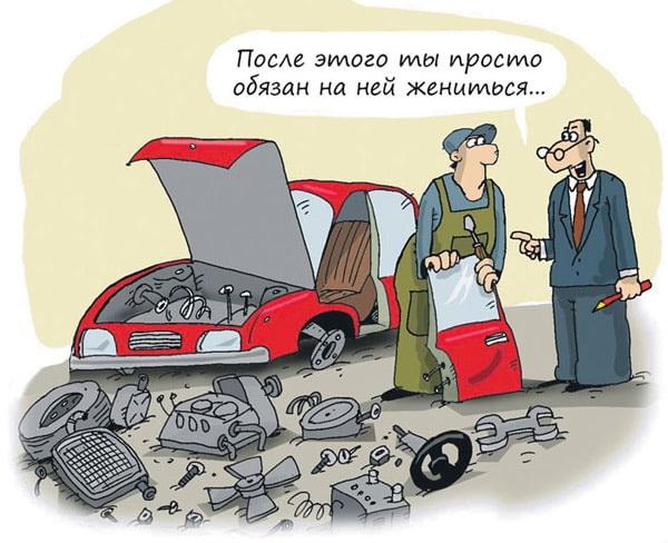 карикатура-автосервис