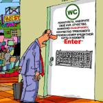 карикатура-дверь-в-туалет