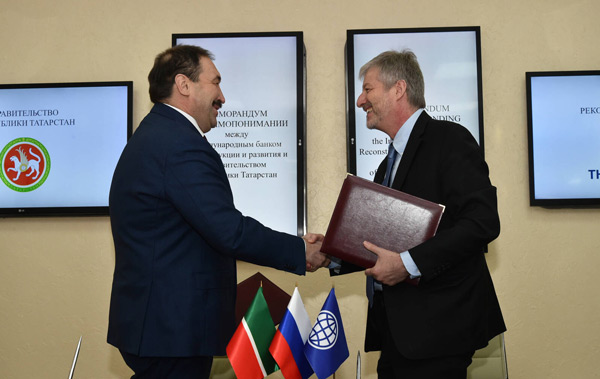 меморандум-о-взаимопонимании-между-Международным-банком-реконструкции-и-развития-и-Правительством-Татарстана