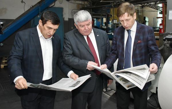 приложение-парламентской-газеты