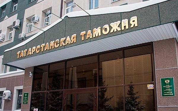 tatarstanskaya-tamojznya1