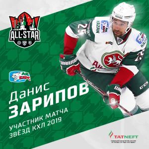 zaripov_danis_uchastnik_matcha_zvezd