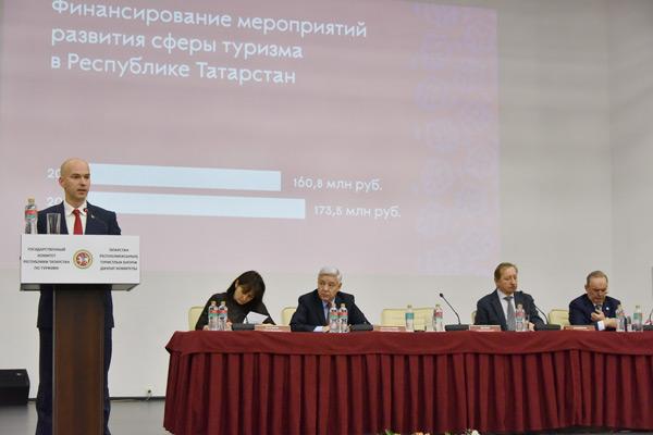заседание-комитета-по-туризму2