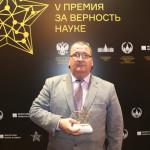 Аркадий-Курамшин-стал-лауреатом-Всероссийской-премии-«За-верность-науке»