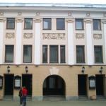 Театр_им._В.И.Качалова