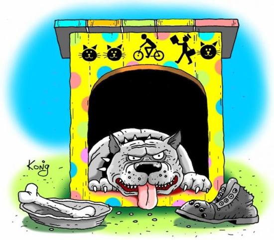 карикатура-будка