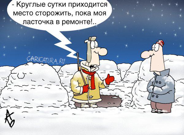 karikatura-parkovka