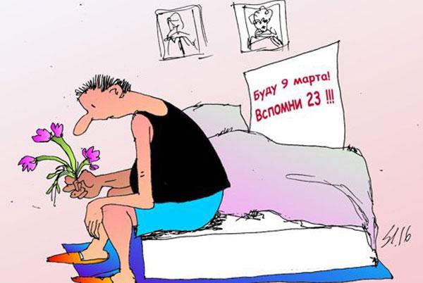 karikatura-vspomn