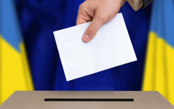 выборы-президента-на-украине