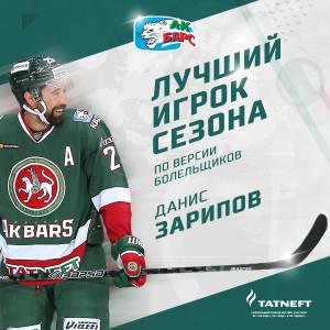 itogi_sezona_danis_zaripov