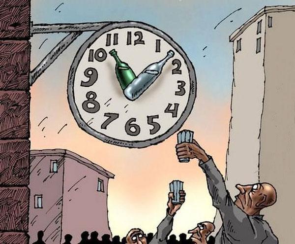 карикатура-алкаши