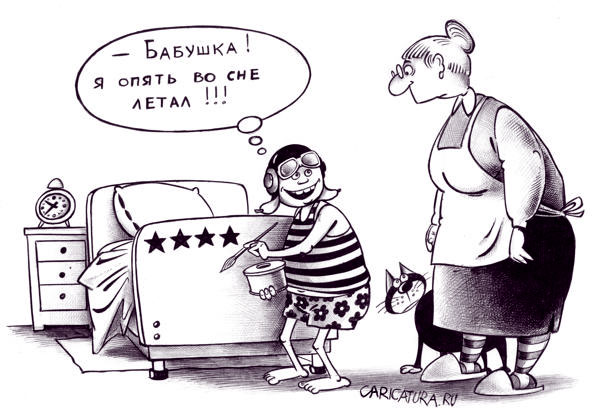 karikatura-aviator