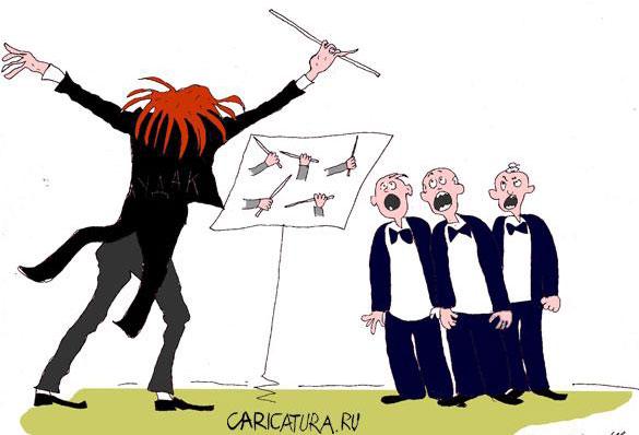 karikatura-koncert
