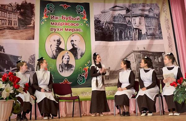 150-летие-со-дня-рождения-Мухлисы-Буби
