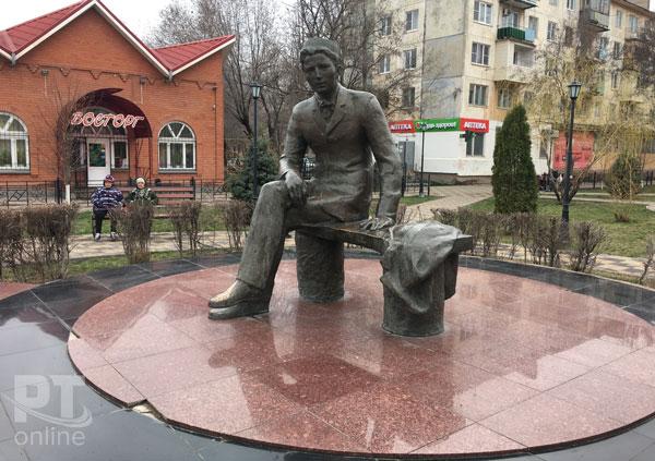 Сквер-Тукая