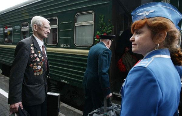 бесплатные-поезда-для-ветеранов