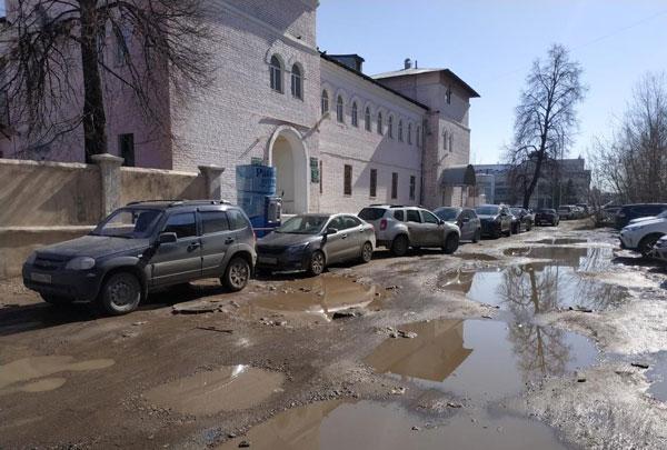 дороги-Казани