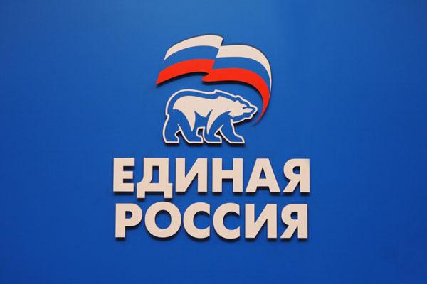единая-россия