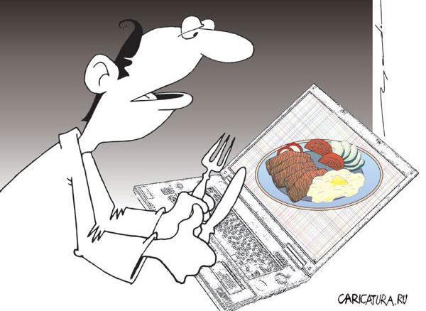 карикатура-есть-хочется