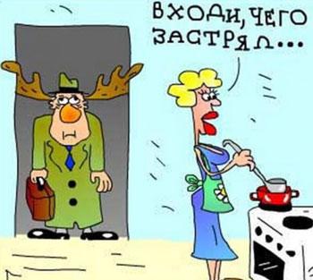карикатура-рога