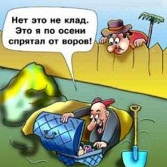 карикатура-садовод