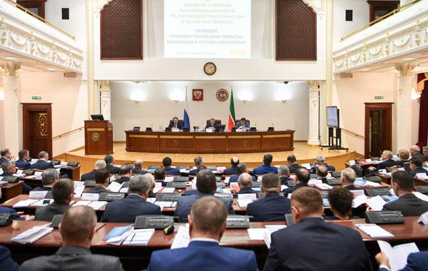 заседание-по-противодействию-коррупции