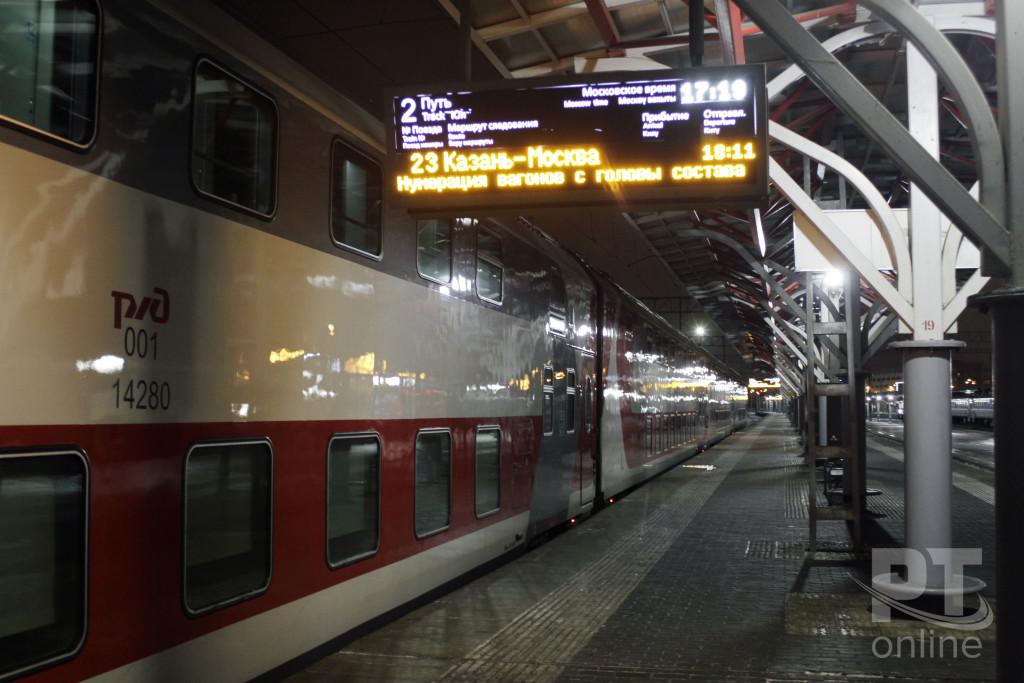 жд поезд вокзал