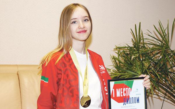 Арина-Марихина