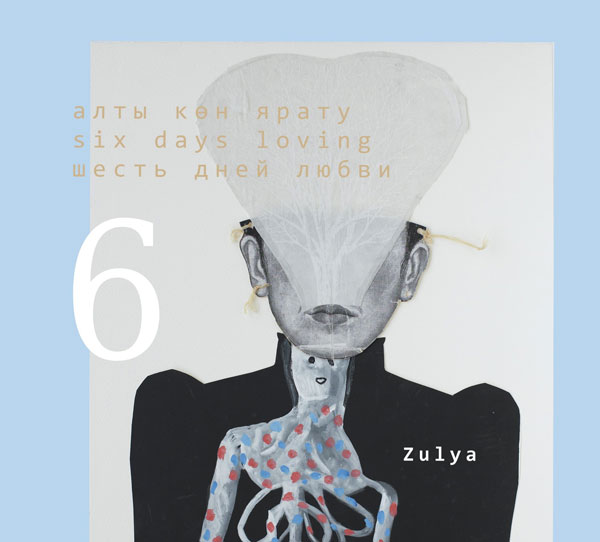 Обложка-альбома