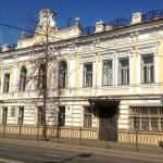 дом-татарской-книги2