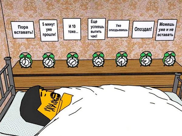 карикатура-будильник