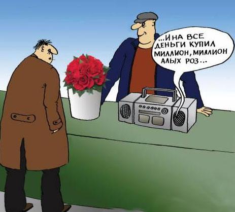 карикатура-маркетинг