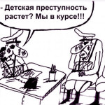 карикатура-преступность