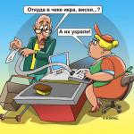 карикатура-в-магазине