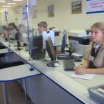 центр-занятости